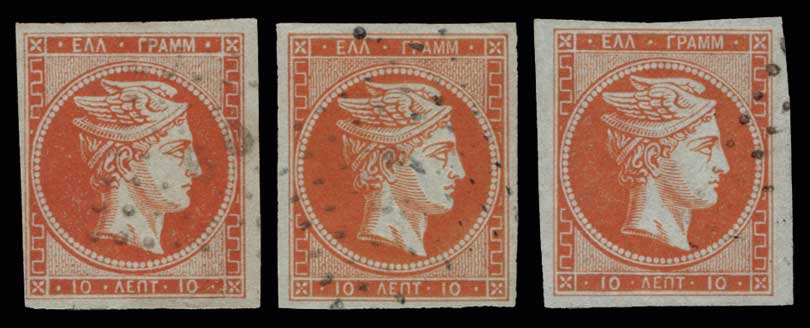 Lot 150 - -  LARGE HERMES HEAD 1862/67 consecutive athens printings -  Athens Auctions Public Auction 84 General Stamp Sale