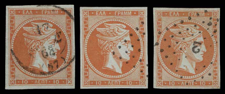 Lot 146 - -  LARGE HERMES HEAD 1862/67 consecutive athens printings -  Athens Auctions Public Auction 84 General Stamp Sale