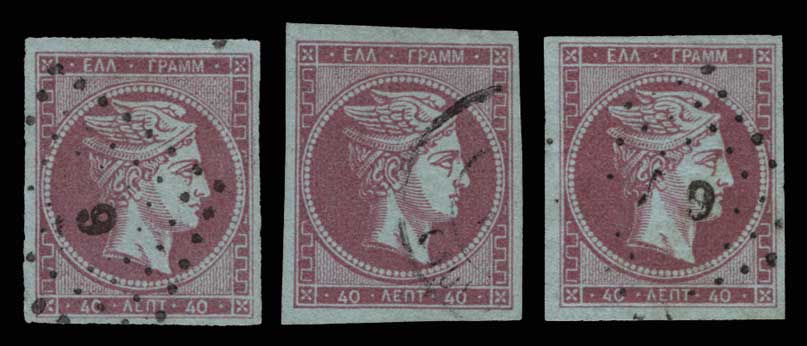 Lot 200 - -  LARGE HERMES HEAD 1862/67 consecutive athens printings -  Athens Auctions Public Auction 91 General Stamp Sale