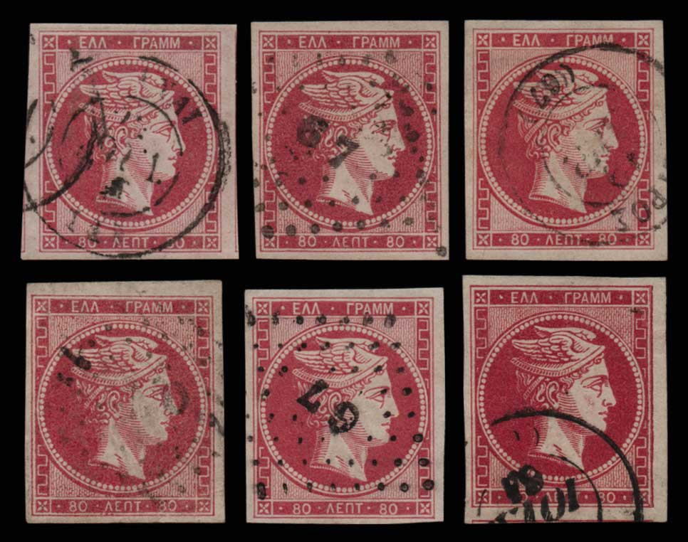 Lot 186 - -  LARGE HERMES HEAD 1862/67 consecutive athens printings -  Athens Auctions Public Auction 83 General Stamp Sale