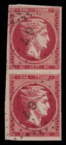 Lot 195 - -  LARGE HERMES HEAD 1862/67 consecutive athens printings -  Athens Auctions Public Auction 88 General Stamp Sale