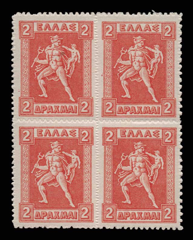 Lot 663 - -  1911 - 1923 ENGRAVED & LITHOGRAPHIC ISSUES -  Athens Auctions Public Auction 84 General Stamp Sale