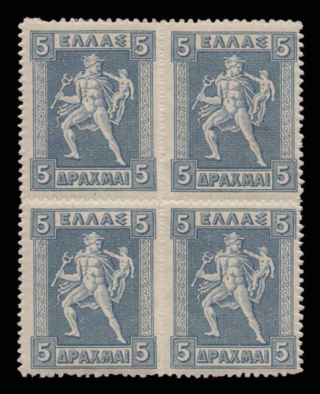 Lot 666 - -  1911 - 1923 ENGRAVED & LITHOGRAPHIC ISSUES -  Athens Auctions Public Auction 84 General Stamp Sale
