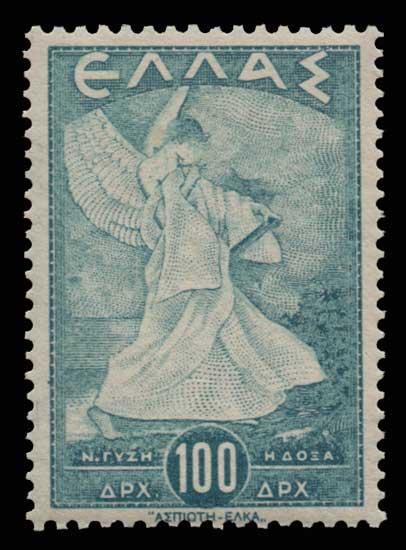 Lot 714 - - 1945-2013 1945-2013 -  Athens Auctions Public Auction 88 General Stamp Sale