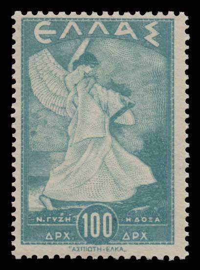 Lot 799 - - 1945-2013 1945-2013 -  Athens Auctions Public Auction 87 General Stamp Sale