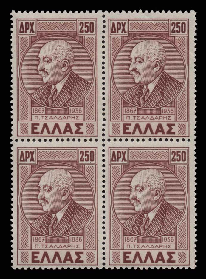 Lot 810 - - 1945-2013 1945-2013 -  Athens Auctions Public Auction 87 General Stamp Sale