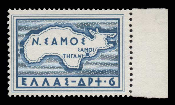 Lot 835 - - 1945-2013 1945-2013 -  Athens Auctions Public Auction 87 General Stamp Sale