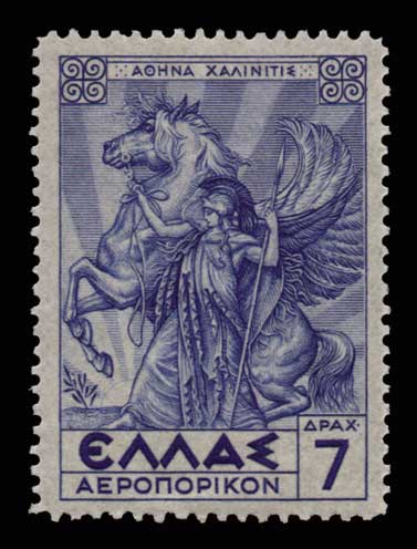 Lot 962 - -  AIR-MAIL ISSUES Air-mail issues -  Athens Auctions Public Auction 87 General Stamp Sale