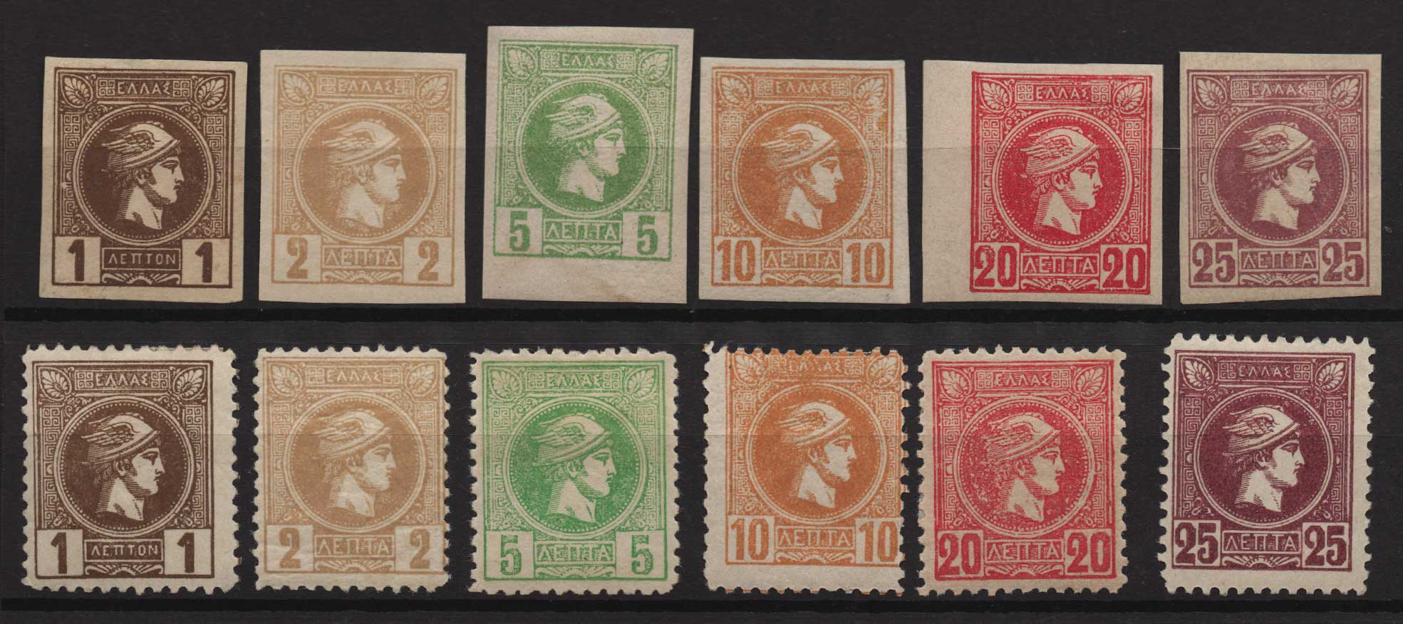 Lot 451 - -  SMALL HERMES HEAD ATHENSPRINTING - 3rd PERIOD -  Athens Auctions Public Auction 83 General Stamp Sale