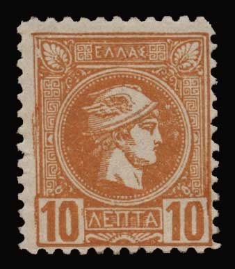 Lot 465 - -  SMALL HERMES HEAD ATHENSPRINTING - 3rd PERIOD -  Athens Auctions Public Auction 83 General Stamp Sale