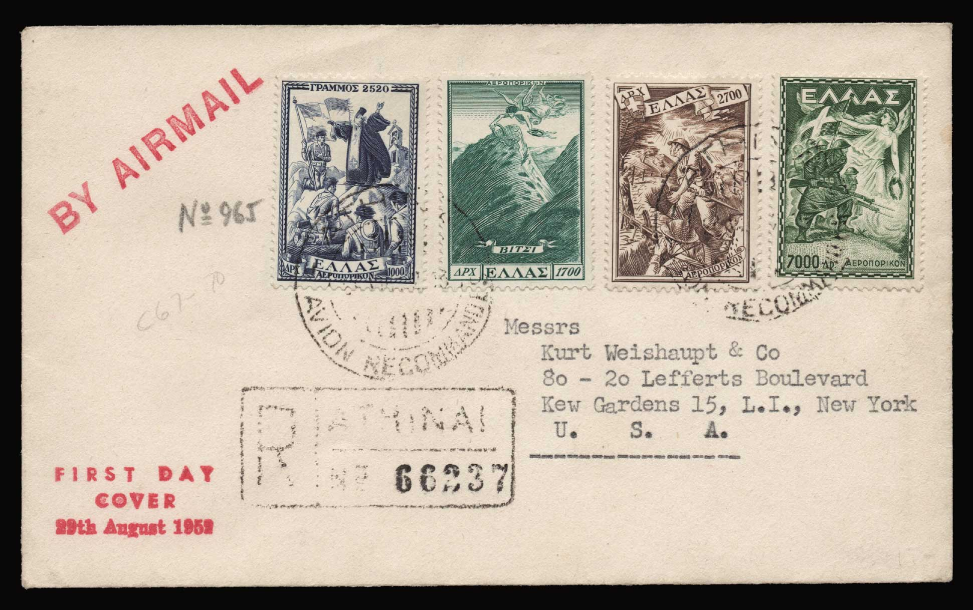 Lot 970 - -  FIRST DAY COVER First day cover -  Athens Auctions Public Auction 83 General Stamp Sale