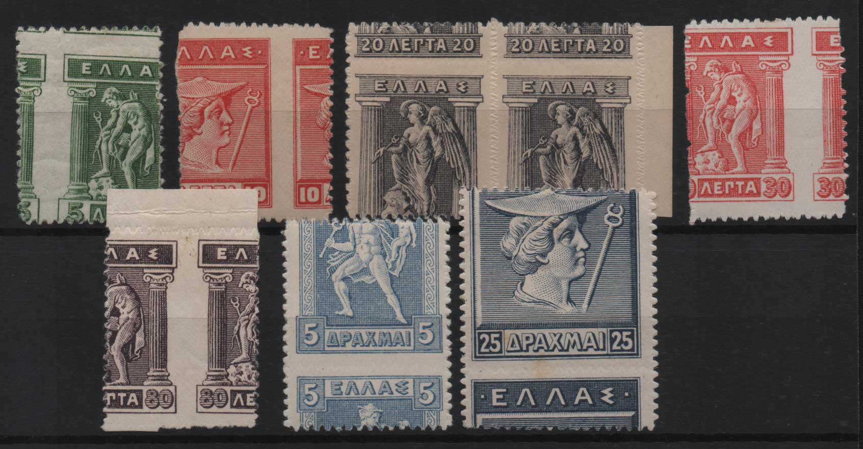 Lot 613 - -  1911 - 1923 ENGRAVED & LITHOGRAPHIC ISSUES -  Athens Auctions Public Auction 83 General Stamp Sale