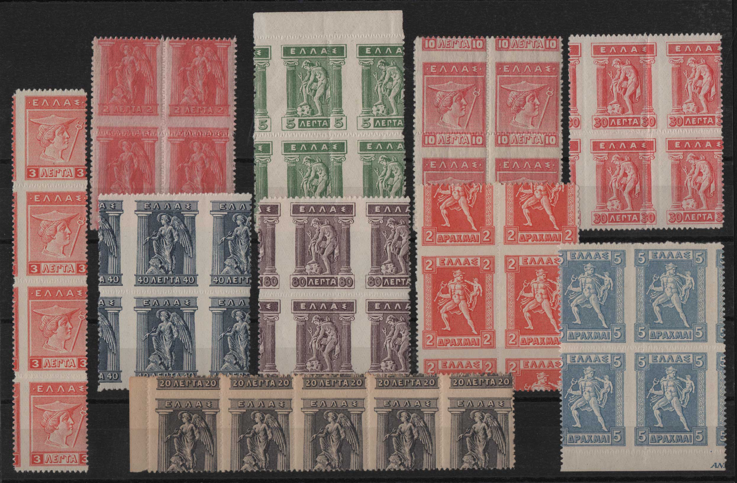 Lot 614 - -  1911 - 1923 ENGRAVED & LITHOGRAPHIC ISSUES -  Athens Auctions Public Auction 83 General Stamp Sale