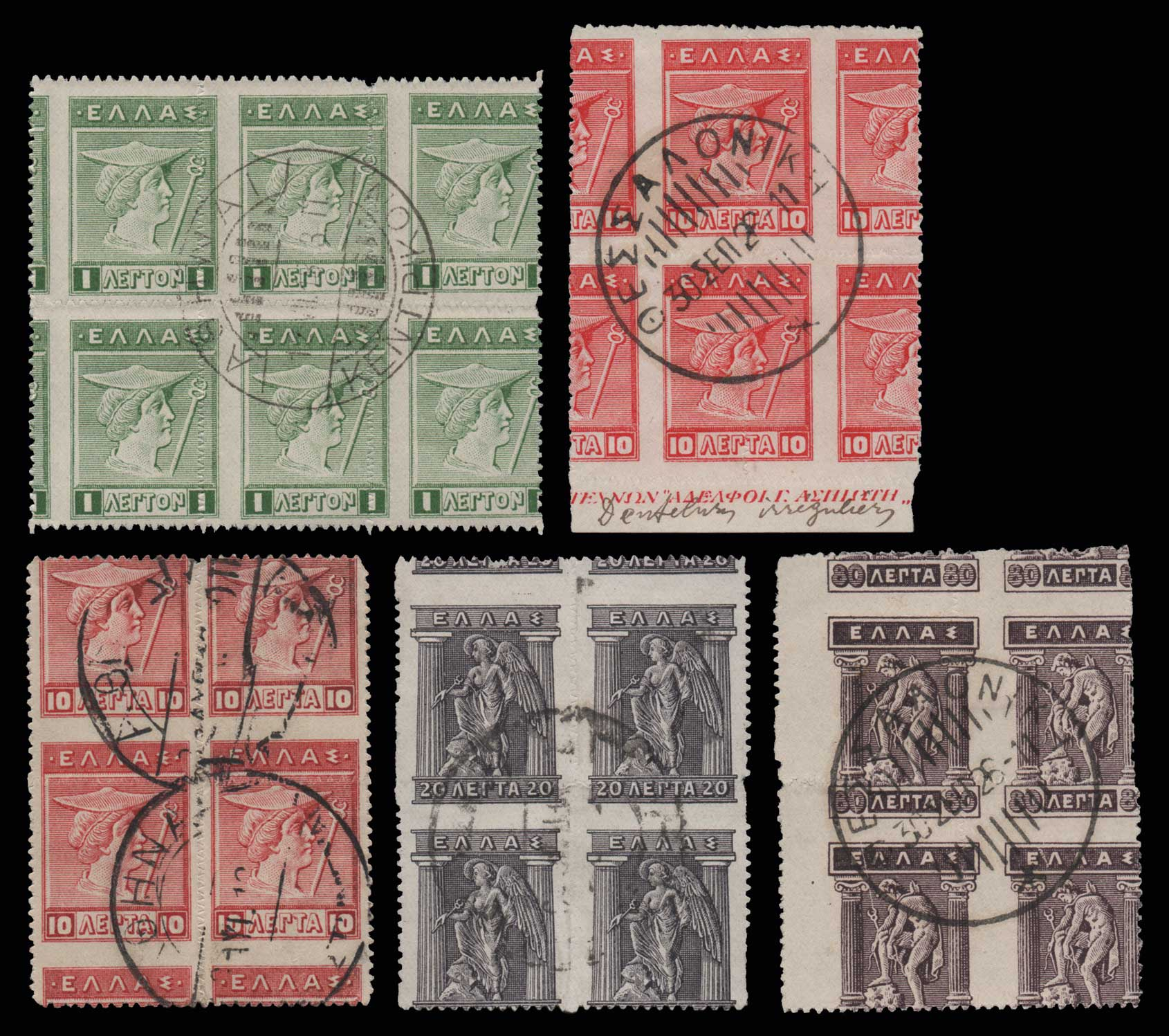 Lot 615 - -  1911 - 1923 ENGRAVED & LITHOGRAPHIC ISSUES -  Athens Auctions Public Auction 83 General Stamp Sale