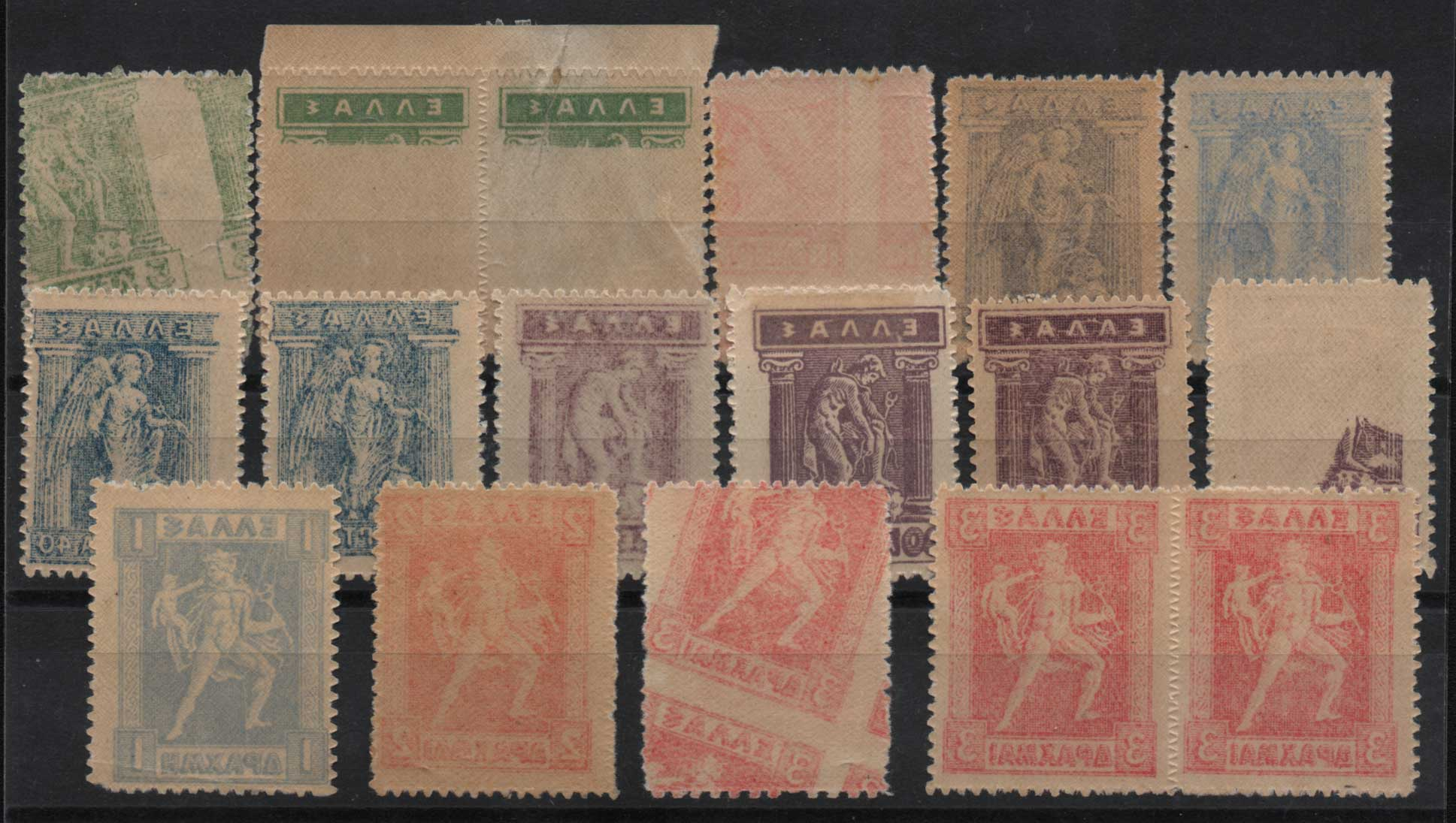 Lot 616 - -  1911 - 1923 ENGRAVED & LITHOGRAPHIC ISSUES -  Athens Auctions Public Auction 83 General Stamp Sale