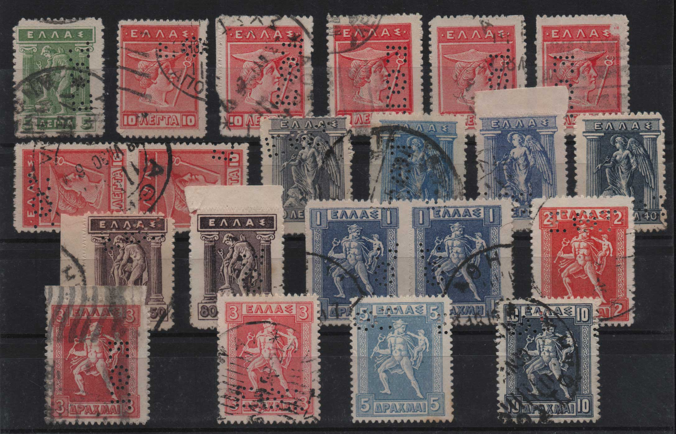 Lot 1464 - -  MISCELLANEOUS LOTS & ACCUMULATIONS MISCELLANEOUS LOTS & ACCUMULATIONS -  Athens Auctions Public Auction 83 General Stamp Sale