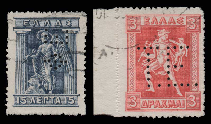 Lot 1465 - -  MISCELLANEOUS LOTS & ACCUMULATIONS MISCELLANEOUS LOTS & ACCUMULATIONS -  Athens Auctions Public Auction 83 General Stamp Sale