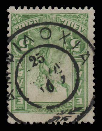 Lot 1392 - - CANCELLATIONS cancellations -  Athens Auctions Public Auction 84 General Stamp Sale