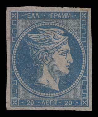 Lot 196 - -  LARGE HERMES HEAD 1862/67 consecutive athens printings -  Athens Auctions Public Auction 87 General Stamp Sale