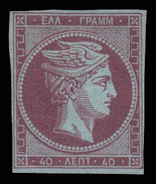 Lot 171 - -  LARGE HERMES HEAD 1862/67 consecutive athens printings -  Athens Auctions Public Auction 83 General Stamp Sale