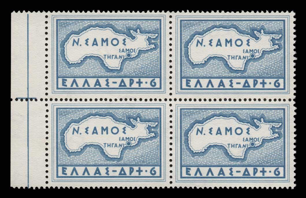 Lot 836 - - 1945-2013 1945-2013 -  Athens Auctions Public Auction 87 General Stamp Sale
