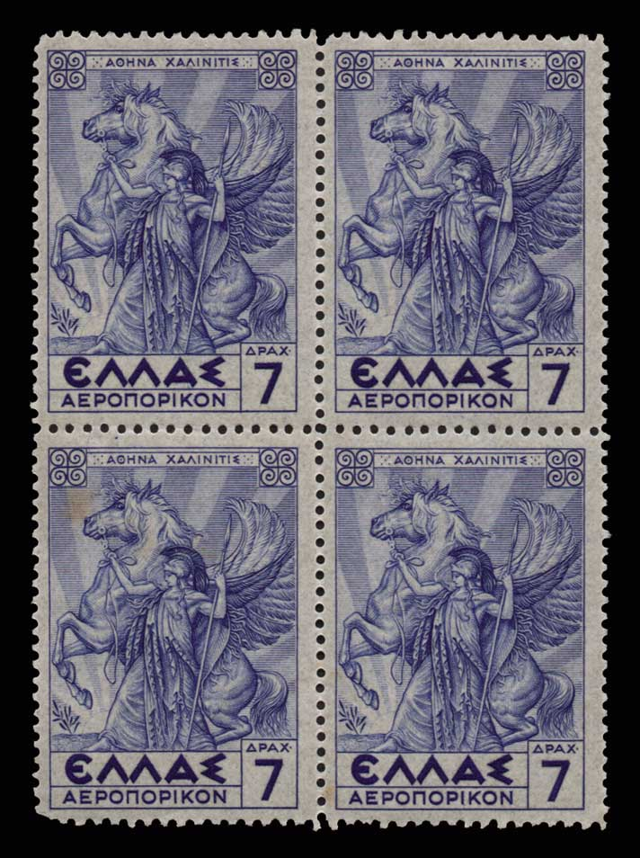 Lot 964 - -  AIR-MAIL ISSUES Air-mail issues -  Athens Auctions Public Auction 87 General Stamp Sale