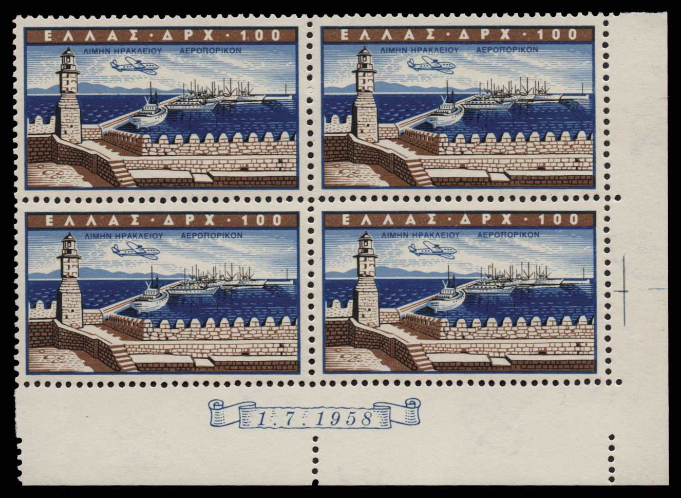 Lot 899 - -  AIR-MAIL ISSUES Air-mail issues -  Athens Auctions Public Auction 83 General Stamp Sale