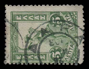 Lot 1517 - - CANCELLATIONS cancellations -  Athens Auctions Public Auction 92 General Stamp Sale