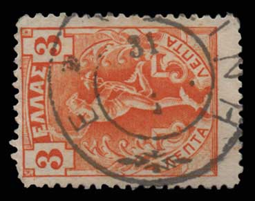 Lot 1526 - - CANCELLATIONS cancellations -  Athens Auctions Public Auction 92 General Stamp Sale