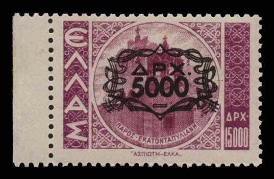 Lot 803 - - 1945-2013 1945-2013 -  Athens Auctions Public Auction 87 General Stamp Sale
