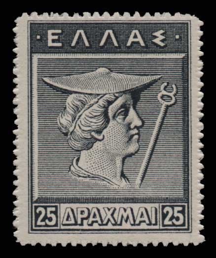 Lot 651 - -  1911 - 1923 ENGRAVED & LITHOGRAPHIC ISSUES -  Athens Auctions Public Auction 84 General Stamp Sale