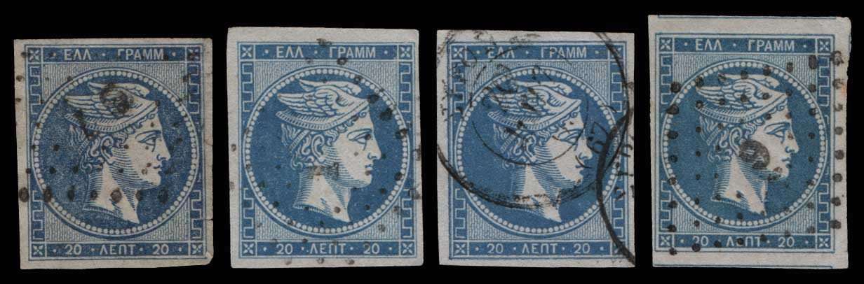 Lot 163 - -  LARGE HERMES HEAD 1862/67 consecutive athens printings -  Athens Auctions Public Auction 83 General Stamp Sale