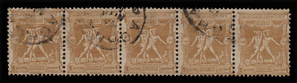 Lot 556 - -  1896 FIRST OLYMPIC GAMES 1896 first olympic games -  Athens Auctions Public Auction 87 General Stamp Sale