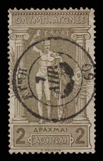 Lot 386 - -  1896 FIRST OLYMPIC GAMES 1896 first olympic games -  Athens Auctions Public Auction 89 General Stamp Sale