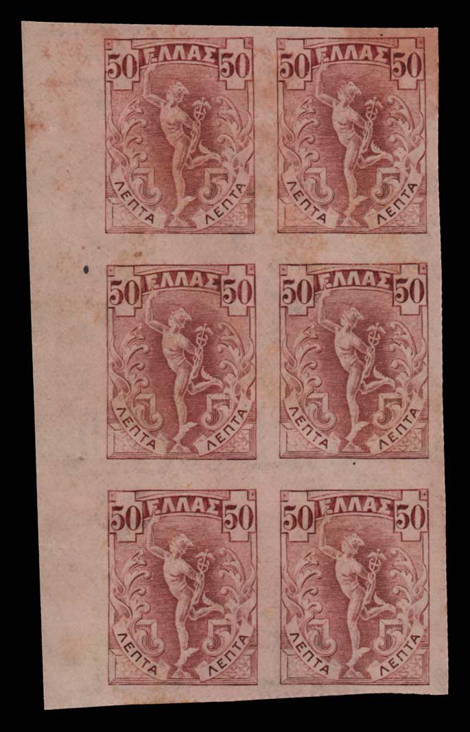 Lot 446 - -  1901/02 FLYING MERCURY & A.M. 1901/02 FLYING MERCURY & A.M. -  Athens Auctions Public Auction 89 General Stamp Sale