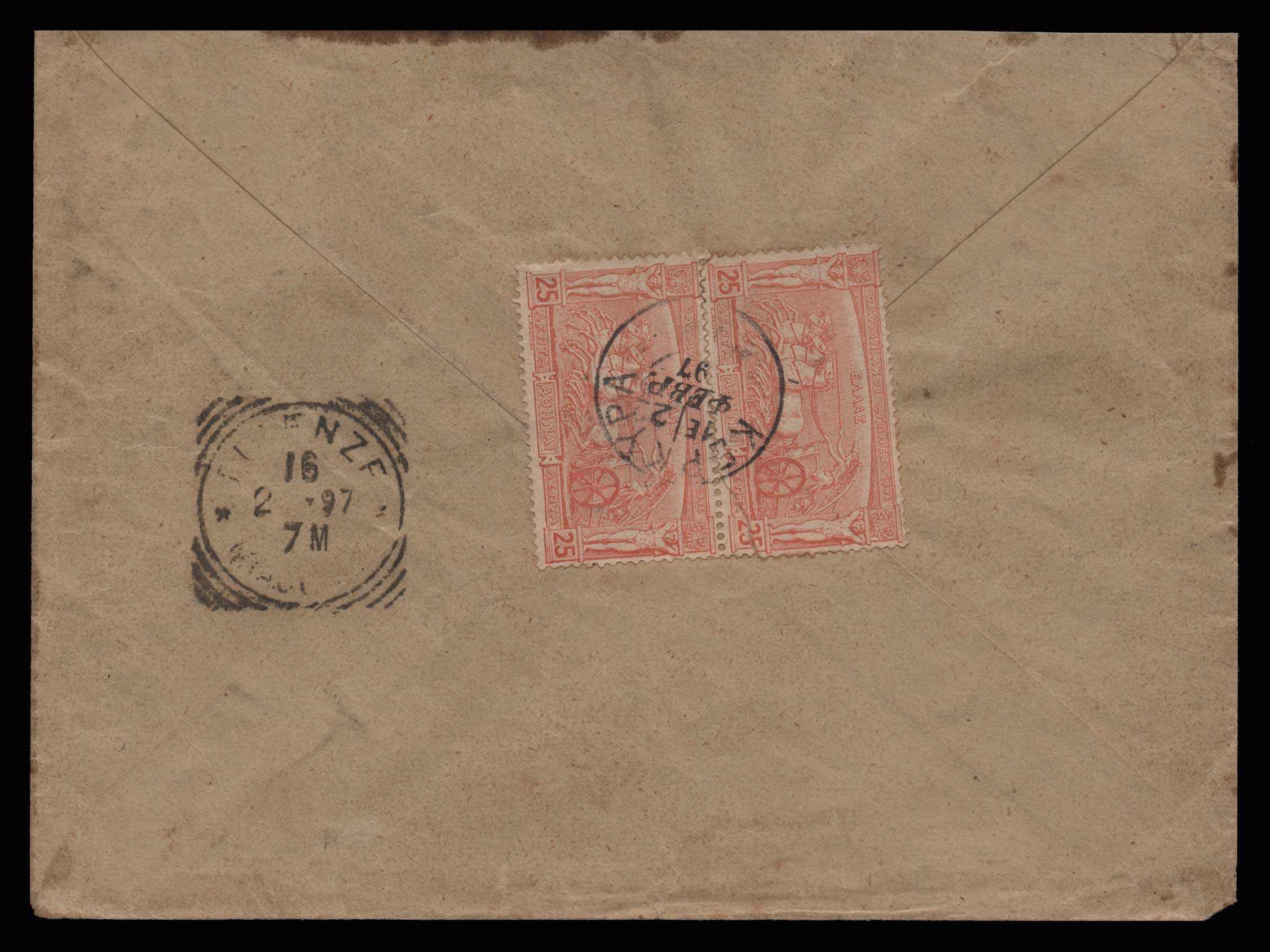 Lot 505 - -  1896 FIRST OLYMPIC GAMES 1896 first olympic games -  Athens Auctions Public Auction 83 General Stamp Sale