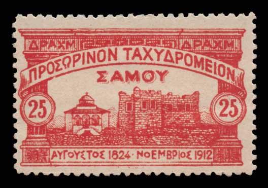 Lot 1234 - -  SAMOS ISLAND Samos Island -  Athens Auctions Public Auction 90 General Stamp Sale