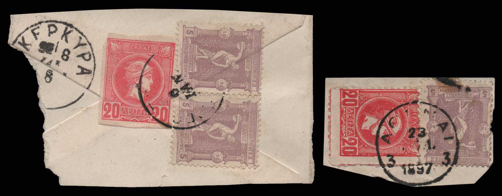 Lot 382 - -  1896 FIRST OLYMPIC GAMES 1896 first olympic games -  Athens Auctions Public Auction 89 General Stamp Sale