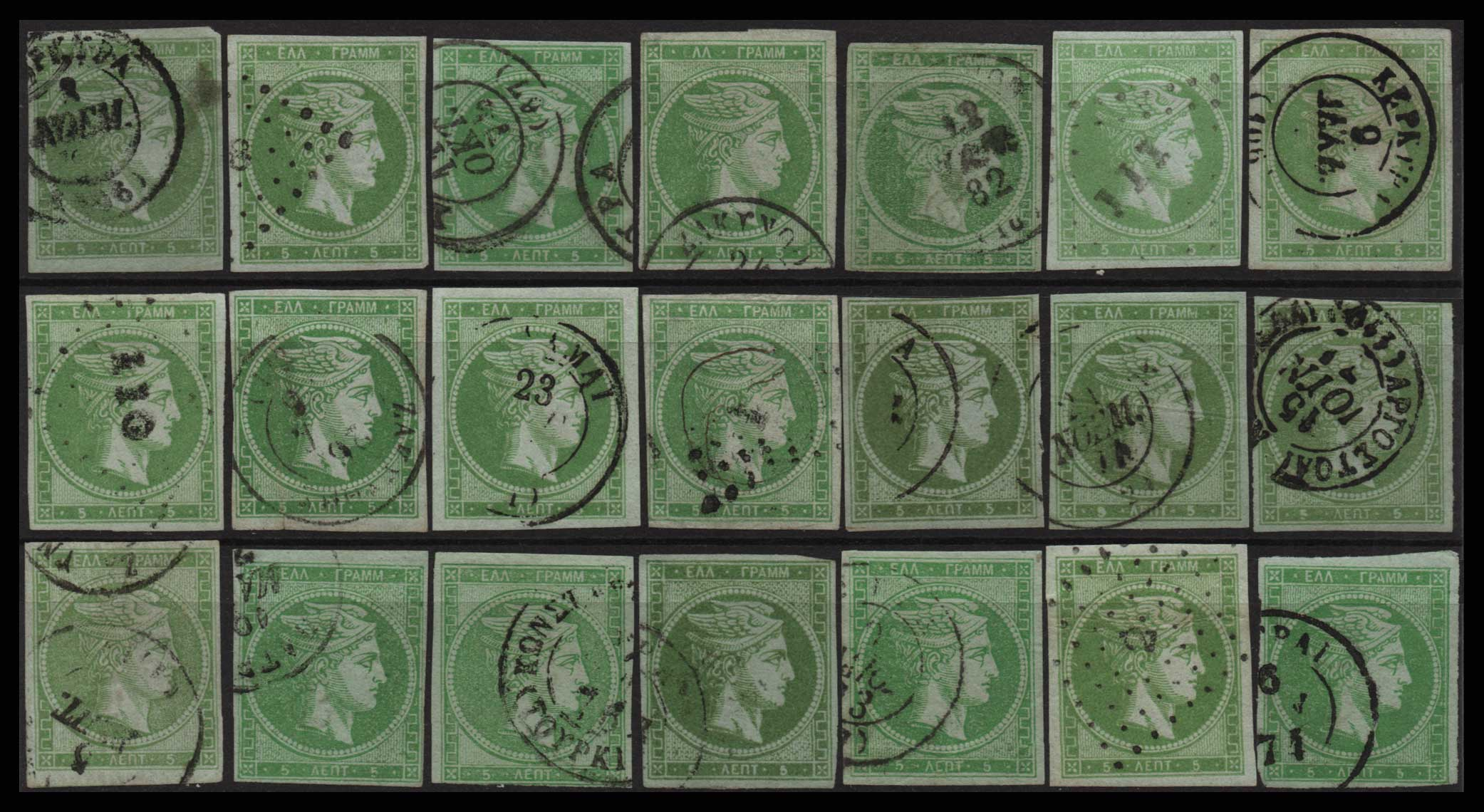 Lot 21 - -  LARGE HERMES HEAD large hermes head -  Athens Auctions Public Auction 83 General Stamp Sale