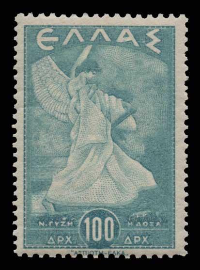 Lot 611 - - 1945-2013 1945-2013 -  Athens Auctions Public Auction 89 General Stamp Sale