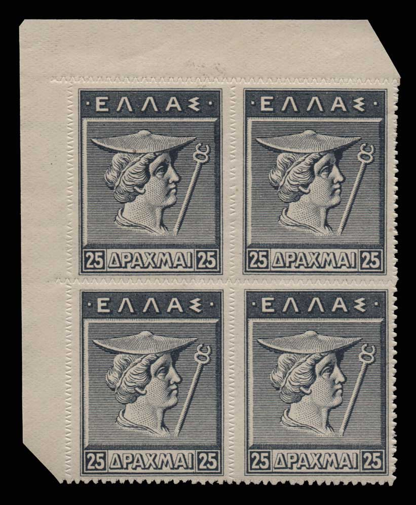 Lot 613 - -  1911 - 1923 ENGRAVED & LITHOGRAPHIC ISSUES -  Athens Auctions Public Auction 85 General Stamp Sale