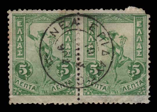Lot 1404 - - CANCELLATIONS cancellations -  Athens Auctions Public Auction 89 General Stamp Sale