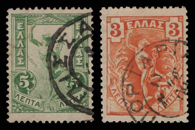 Lot 1417 - - CANCELLATIONS cancellations -  Athens Auctions Public Auction 89 General Stamp Sale