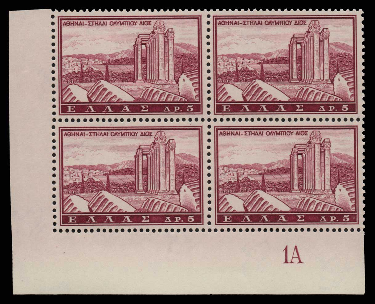 Lot 855 - - 1945-2013 1945-2013 -  Athens Auctions Public Auction 87 General Stamp Sale