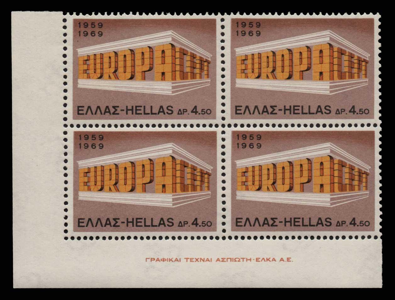 Lot 668 - - 1945-2013 1945-2013 -  Athens Auctions Public Auction 89 General Stamp Sale