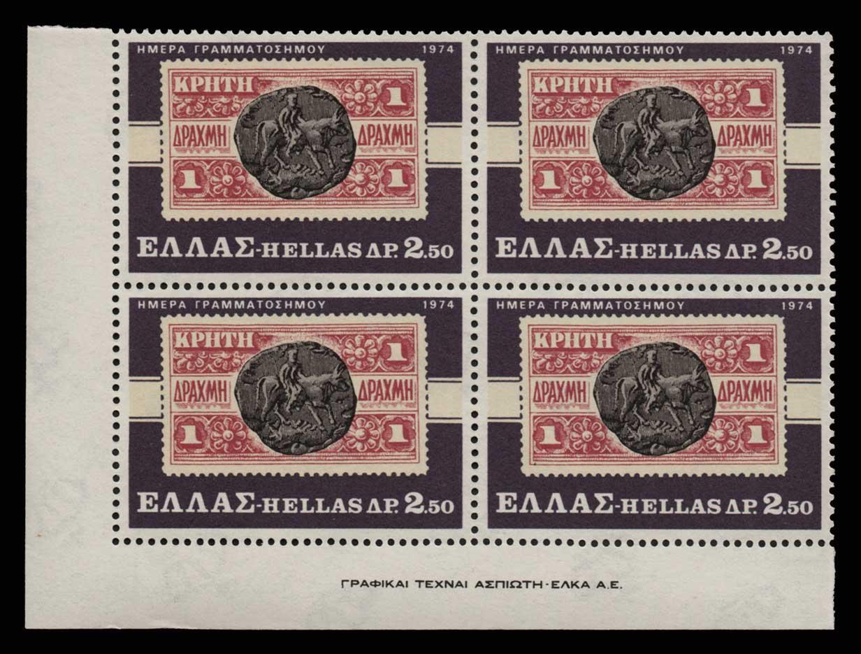 Lot 880 - - 1945-2013 1945-2013 -  Athens Auctions Public Auction 87 General Stamp Sale