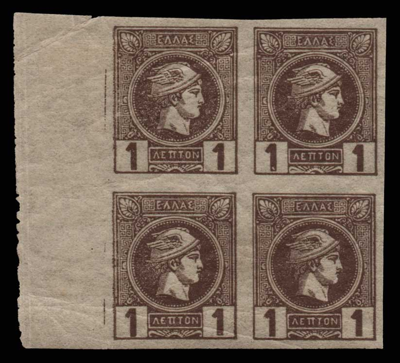 Lot 442 - -  SMALL HERMES HEAD ATHENSPRINTING - 1st PERIOD -  Athens Auctions Public Auction 84 General Stamp Sale