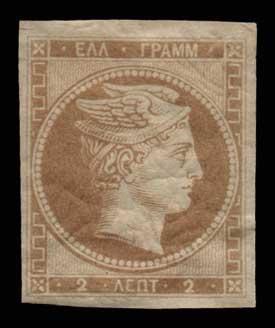 Lot 69 - -  LARGE HERMES HEAD 1861 paris print -  Athens Auctions Public Auction 90 General Stamp Sale