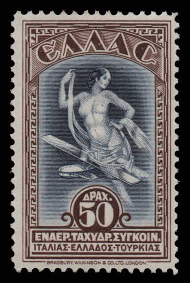 Lot 1005 - -  AIR-MAIL ISSUES Air-mail issues -  Athens Auctions Public Auction 84 General Stamp Sale