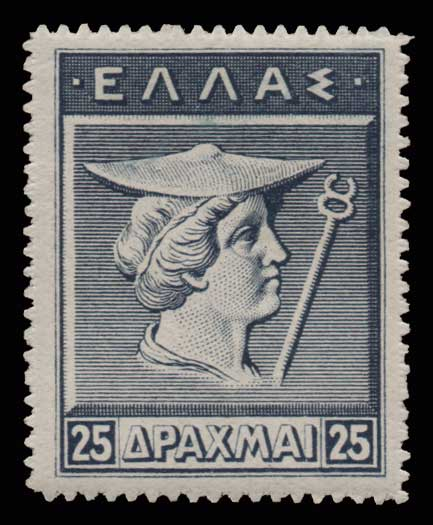 Lot 611 - -  1911 - 1923 ENGRAVED & LITHOGRAPHIC ISSUES -  Athens Auctions Public Auction 85 General Stamp Sale